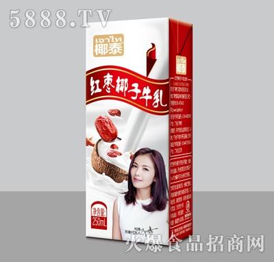 250ml椰泰红枣椰子牛乳