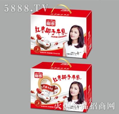250mlx12椰泰红枣椰子牛乳