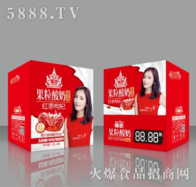 1.25L椰泰红枣枸杞果粒酸奶