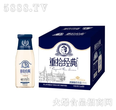 皇家品质重拾经典发酵原味酸奶1Lx6瓶
