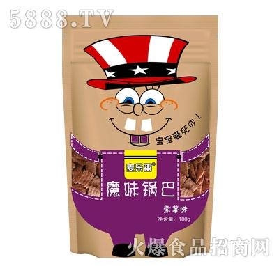 麦乐番魔味锅巴紫薯味180g
