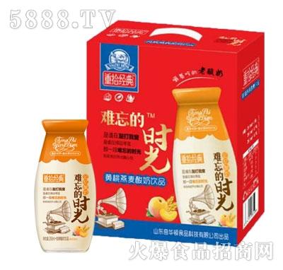 皇家品质重拾经典难忘时光燕麦酸奶饮品