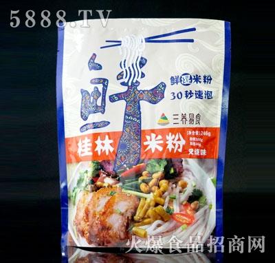 三养易食桂林鲜米粉246g