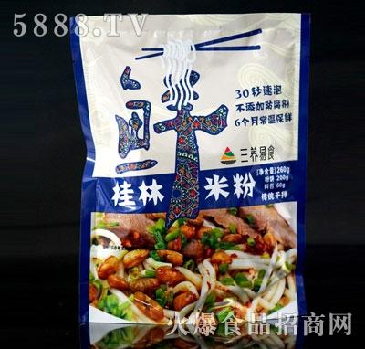 三养易食桂林鲜米粉260g