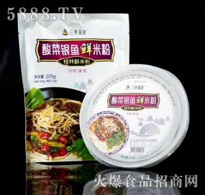 三养易食酸菜银鱼鲜米粉
