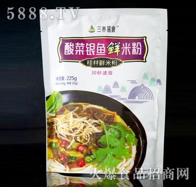 三养易食酸菜银鱼鲜米粉225g