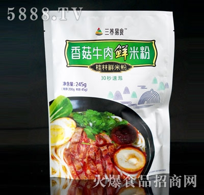 三养易食香菇牛肉鲜米粉245g