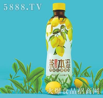 茶本涩柠檬红茶饮料500ml