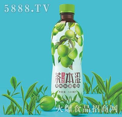 茶本涩青梅抹茶饮料500ml