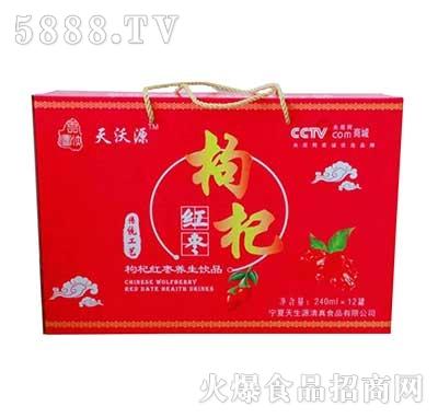 天沃源枸杞红枣养生饮品手提装