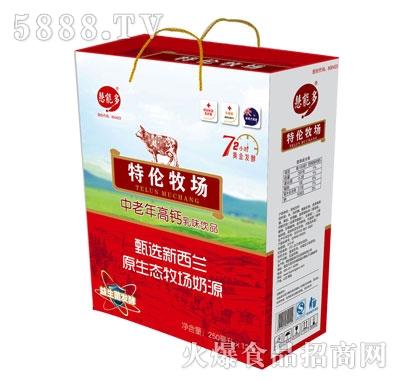 特伦牧场250MLX12瓶红色利乐砖礼盒装