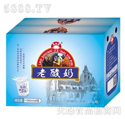 类雷老酸奶1080mlX8瓶产品图