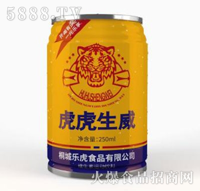 虎虎生威维生素运动饮料250ml