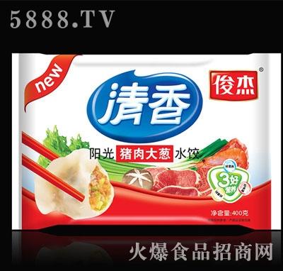俊杰清香水饺猪肉大葱