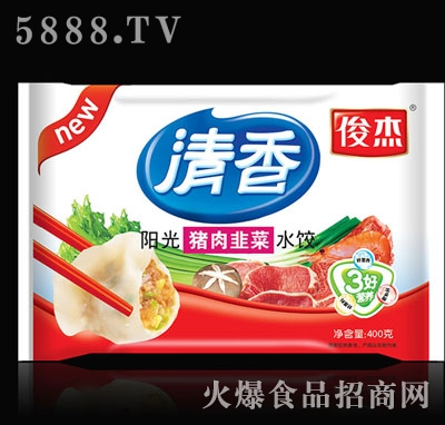 俊杰清香水饺猪肉韭菜