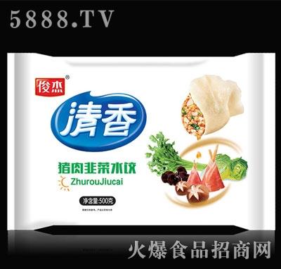 俊杰清香水饺猪肉韭菜500g