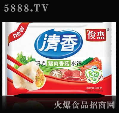 俊杰清香水饺猪肉香菇