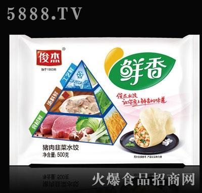 俊杰鲜香猪肉韭菜