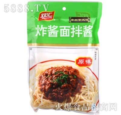 双汇老北京炸酱面拌酱肉酱150Gx3