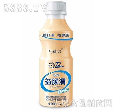 巧徒弟益肠渭乳酸菌1.25L