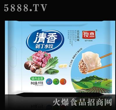 俊杰清香剁丁水饺猪肉韭菜
