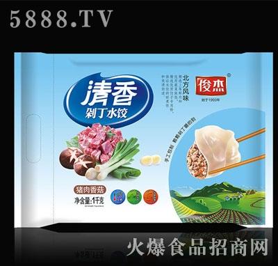 俊杰清香剁丁水饺猪肉香菇
