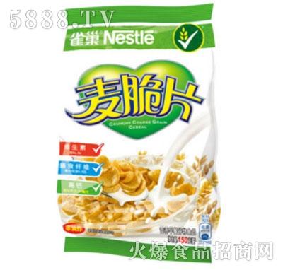 雀巢麦脆片麦片