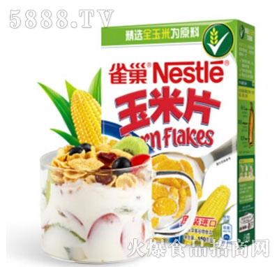 雀巢玉米片早餐谷物