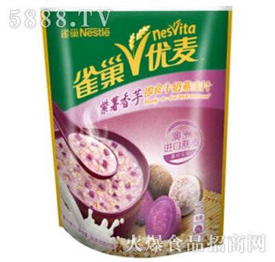 雀巢优麦紫薯香芋即食牛奶燕麦片