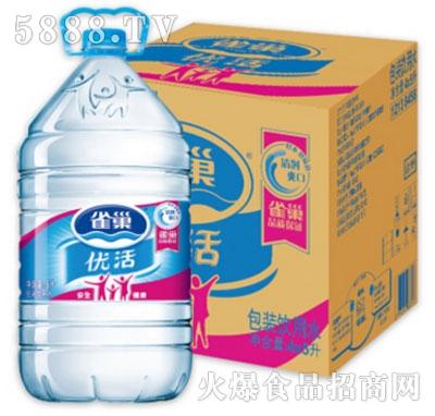 雀巢优活饮用水5Lx4瓶