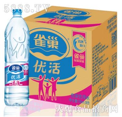 雀巢优活饮用水1.5Lx12瓶