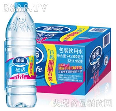 雀巢优活饮用水550mlX24瓶