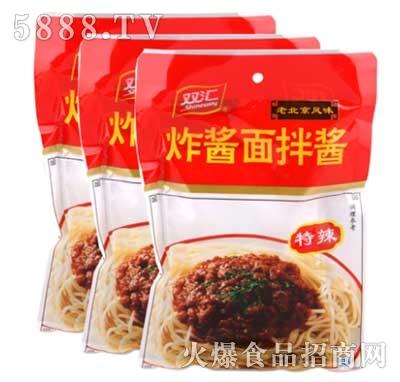 双汇老北京炸酱面拌酱肉酱特辣150G