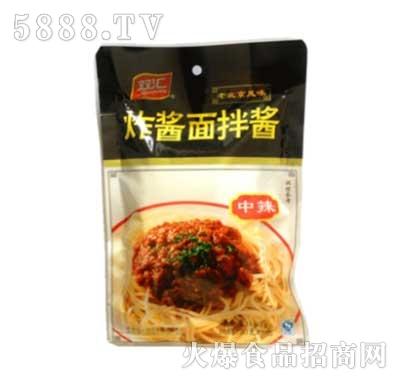 双汇老北京炸酱面拌酱肉酱中辣150G