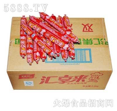 双汇福香肠28gx100根