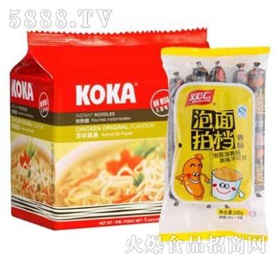双汇泡面拍档30gx8袋+新加坡进口KOKA可口鸡汤面