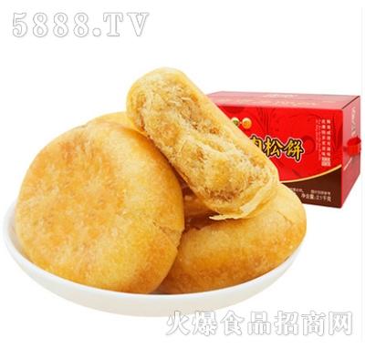 友臣旗舰店友臣肉松饼整箱子2100g
