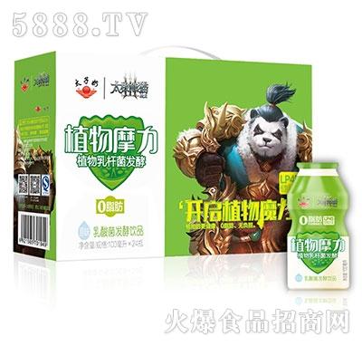 太子奶植物摩力乳酸菌发酵乳饮料100mlx24瓶/箱