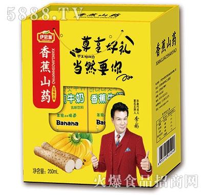 伊思源香蕉山药乳味饮料