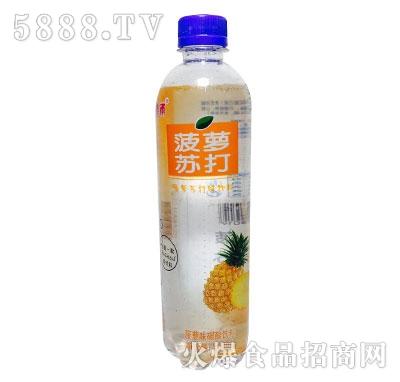 菠萝苏打汽水500ml