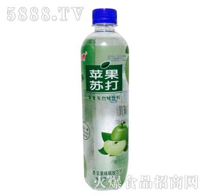 苹果苏打汽水500ml