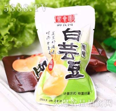 御食园食品白芸豆