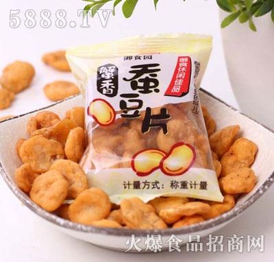 御食园食品蟹香蚕豆片