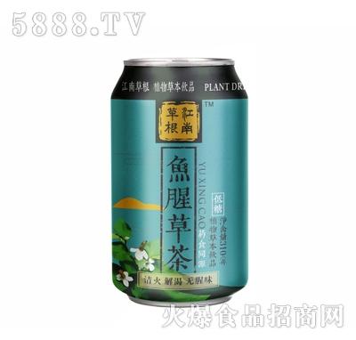 江南草根鱼腥草茶低糖310ml