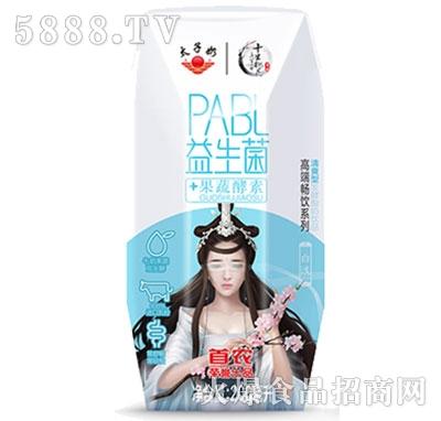 太子奶十里桃花pabl益生菌果蔬酵素白浅200ml