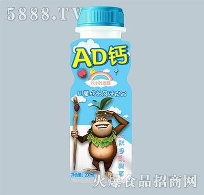 AD钙奶儿童成长风味饮品200ml
