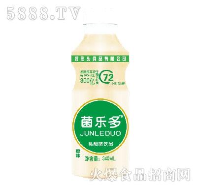 菌乐多乳酸菌饮品原味340ml