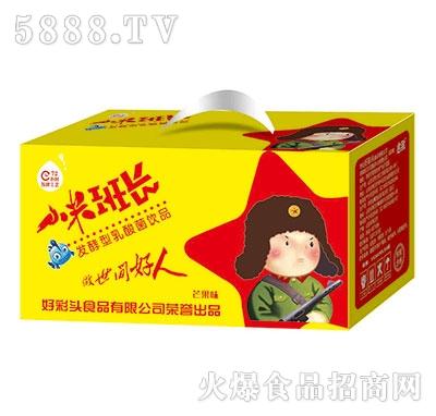 小米班长发酵型乳酸菌芒果味手提装