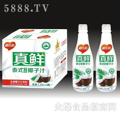 椰传情真鲜泰式椰子汁1.25Lx6瓶