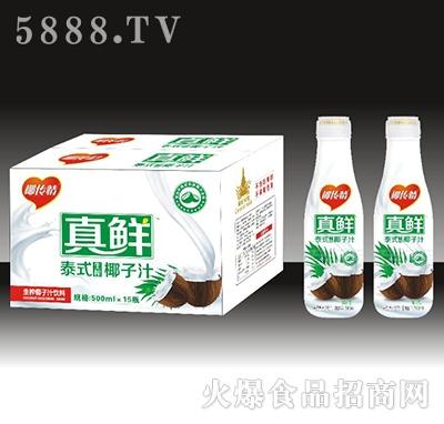 椰传情真鲜泰式椰子汁500mlx15瓶